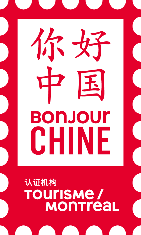 Timbre Bonjour Chine